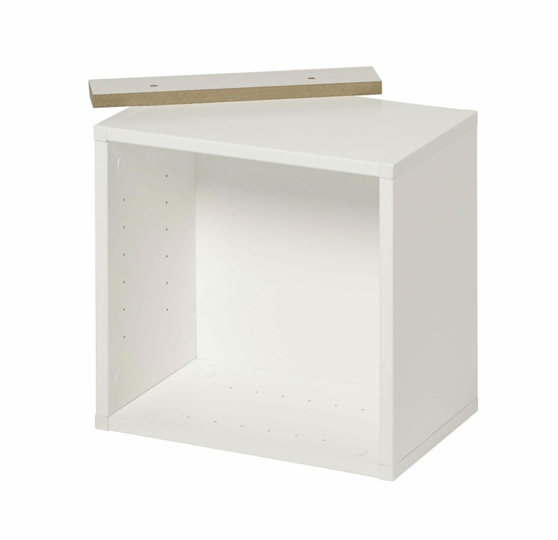 MANIS-H Lille reol - hvid kvadratisk, til væg eller gulv