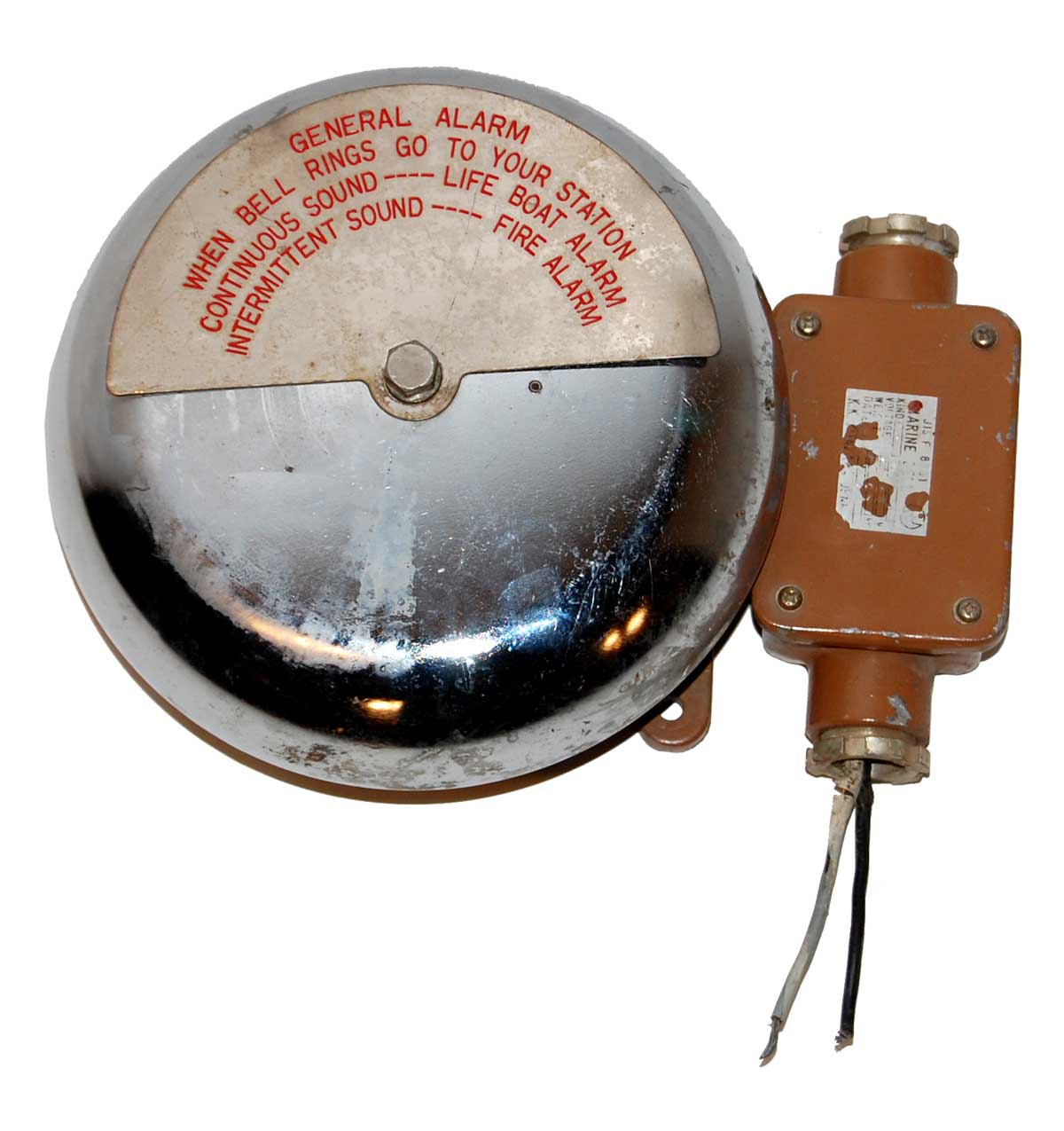 TRADEMARK LIVING Alarmklokke - gammel vintage